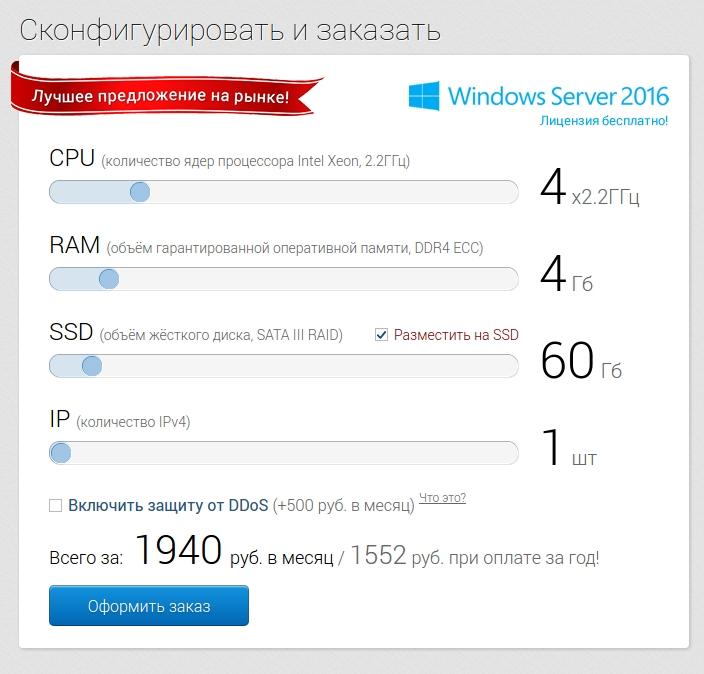 Установка 1с на виртуальный сервер хороший бесплатный хостинг без ограничений